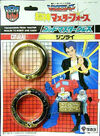 Ginrai masterbrace toy