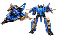 Universe 2008 Dirge toy