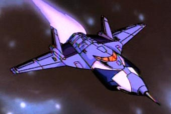 File:Cyclonus jet.jpg