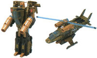 MachineWars Sandstorm toy