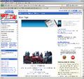 Thumbnail for version as of 07:17, September 3, 2008