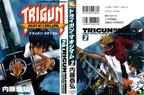 TM Volume 2 Full Cover