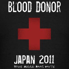 File:Japan-True-Blood-Fans-Unite.jpg