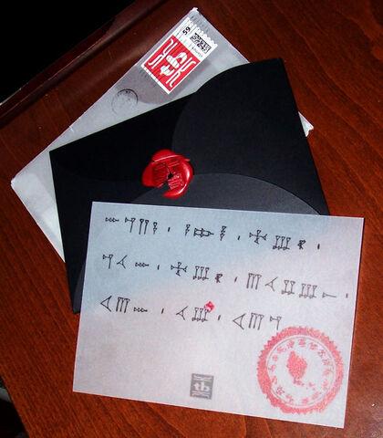 File:Viral-letter.jpg