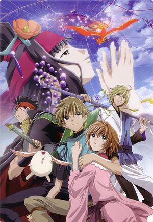 Tsubasa movie cover dvd