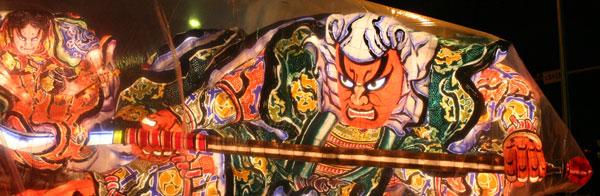 Matsuritsukuba