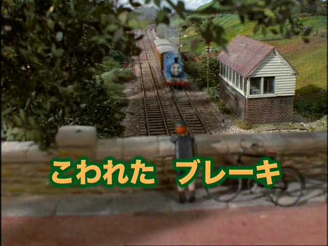 File:TheRunawayJapanesetitlecard.jpg