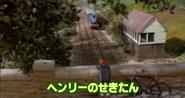 CoalJapaneseTitleCard