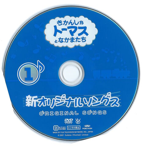 File:OriginalSongs1disc.JPG