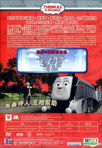 File:SpencertheGrand(ChineseDVD)backcover.jpg
