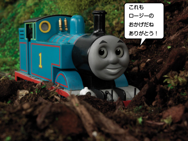 File:ThomasandtheBirthdayMail15.PNG