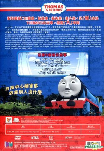 File:BustMyBuffers(ChineseDVD)BackCover.jpg