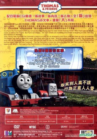 File:RacetotheRescue(ChineseDVD)BackCover.jpg