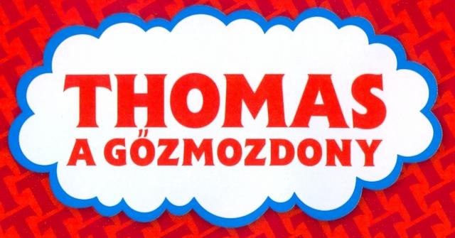 File:HungarianThomaslogo.png