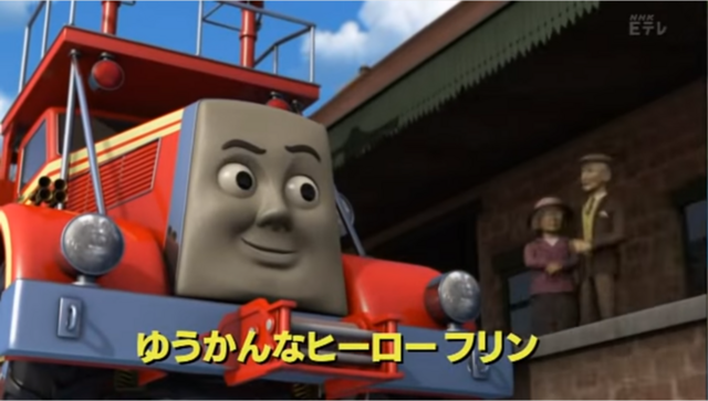 File:RacetotheRescueJapanesetitlecard.png
