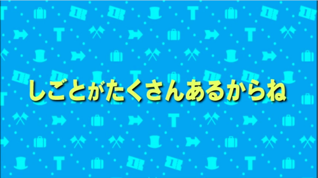File:There'saJobforEveryoneJapanesetitlecard.png