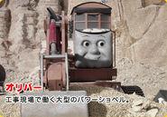 Oliver(ThePack)Japanese