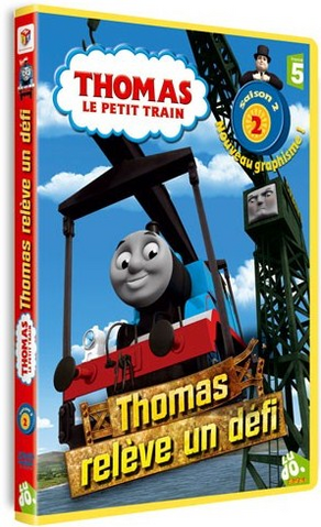 File:CreakyCranky(FrenchDVD).png