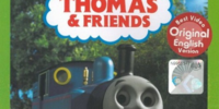 Thomas and the Runaway Car and Other Adventures