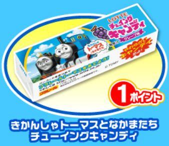 File:JapaneseGrapes.JPG