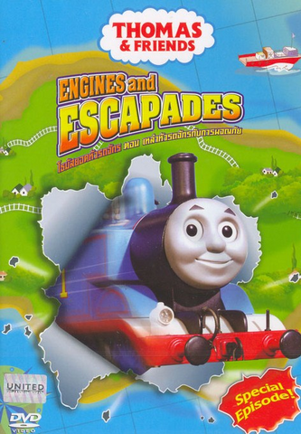 File:EnginesandEscapades(TaiwaneseDVD).png