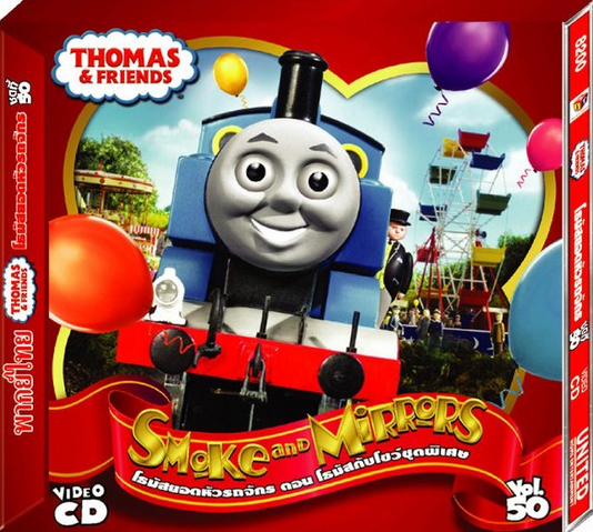 File:SmokeandMirrors(TaiwaneseVCD).png