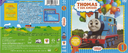 ThomasandFriendsVolume1(SpanishDVD)