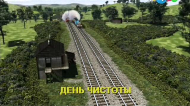 File:OtheIndignityRussianTitleCard.jpeg