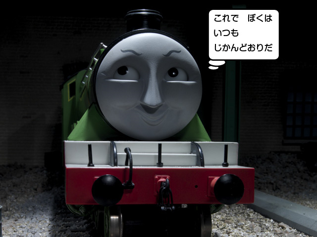 File:Henry'sLuckyTrucks3.PNG