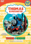 ThomasandGordonandOtherStories(DanishDVD)