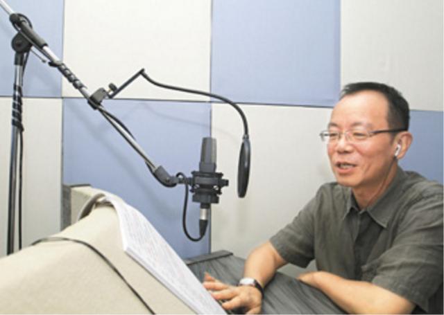 File:GuanZhihong.png