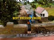 BestDressedEngineChinesetitlecard