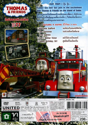 File:HappyBirthday,Sir!(TaiwaneseDVD)backcover.png
