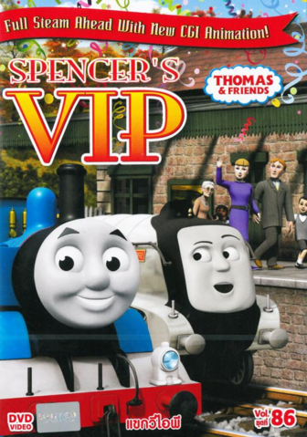 File:Spencer'sVIP(DVD).png