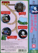 NewThomasTheTankEngine2Vol4backcover