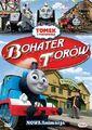 Thumbnail for version as of 17:53, September 27, 2012