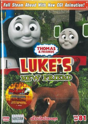 File:Luke'sNewFriend(ThaiDVD).png