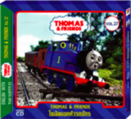 ThomasandFriendsVolume27ThaiDVD