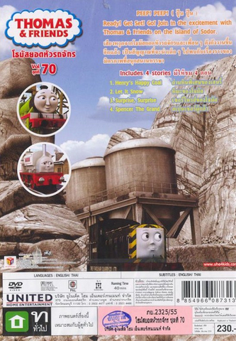 File:SpencertheGrand(TaiwaneseDVD)backcover.png