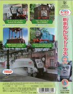 ThomastheTankEngineSeries7Vol6VHSspineandbackcover