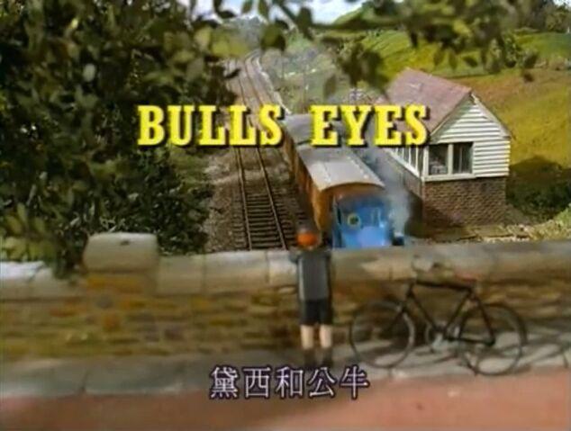 File:BullsEyesTaiwanesetitlecard.jpg