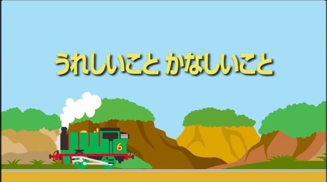 File:ResponsibilityJapaneseTitleCard.jpeg