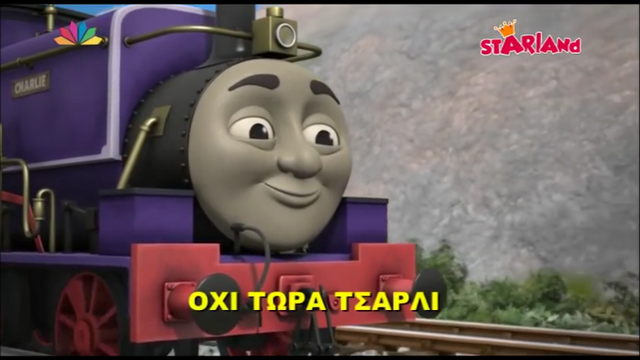 File:NotNow,Charlie!Greektitlecard.png
