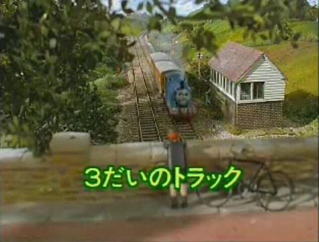 File:HorridLorryJapanesetitlecard.jpeg