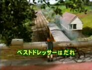 BestDressedEngineJapanesetitlecard