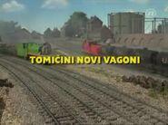 Thomas'NewTrucksCroatianTitleCard