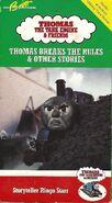 ThomasBreakstheRulesVHS