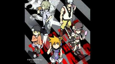 04 - TWEWY Crossover OST - Jump Over Yourself