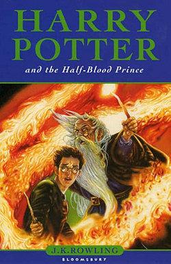 File:HarryPotterHalfBloodPrinceBook1.jpg