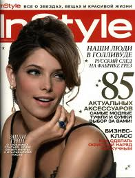 File:Ashley-greene-92939288w2.jpg